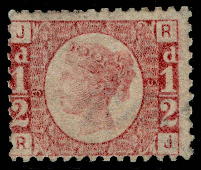Sg49, SCARCE ½d rose plate 9, UNMOUNTED MINT. Cat £6000+ RJ