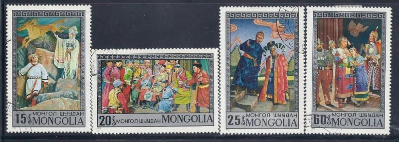 Mongolia  #760-62,64 (U)  CV$1.00