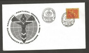 1968 Portugal Scouts Acampamento Nacional Jamboree