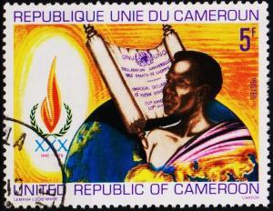 Cameroun. 1979 5f. S.G.851 Fine Used