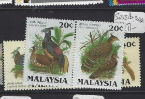 MALAYSIA     (P0801BB)  BIRDS  SG 331A, 333A  MOG