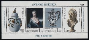 Sweden 1298 Plate 49 MNH Swedish Rococo, Pot, Painting