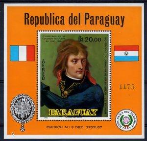 Paraguay 1970 Mi.#Bl.155 NAPOLEON I  200th.ANNIVERSARY Souvenir Sheet (1) MNH