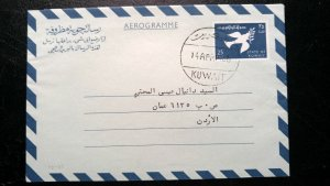 RARE KUWAIT 1966 POSTALY USED AEROGRAMME WITH POSSIBLE 1ST DAY CANCEL TO USA UNI