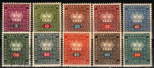 Liechtenstein #O37-46 F-VF  CV $5.45 (X8364)