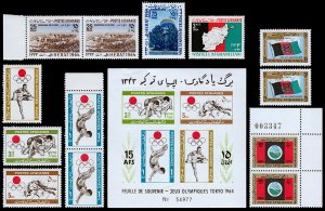 Afghanistan Scott 687-697 (1964) Mint NH/LH VF Complete Sets C