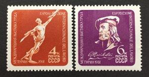 Russia 1961 #2481-2, Int'l Labor Expo, MNH.