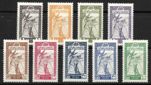 Doyle's_Stamps: MNH Jordan 1946 Peace Issues Set, #221** to #229**