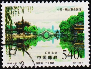 China. 1998 540f S.G.4344 Fine Used
