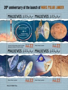 MALDIVES - 2019 - Mars Polar Lander - Perf 4v Sheet - MNH