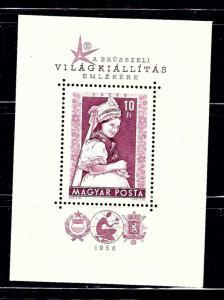 Hungary 1189 MNH 1958 Souvenir Sheet