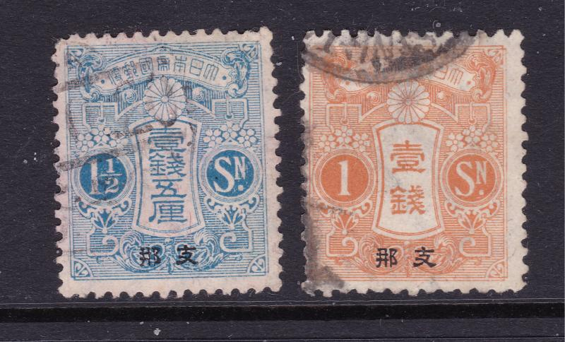 Japan x 2 Post Offices in China used