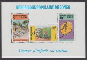 Congo People's Republic 751a Souvenir Sheet MNH VF