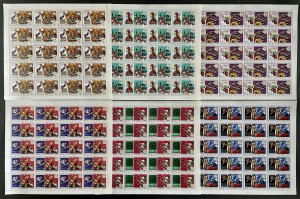 Stamps Full Set in Sheets Football Worldcup Argentina 78 Guinea Bissau Perf.