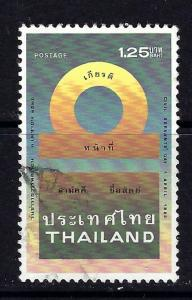 Thailand 1030 Used 1983 Issue