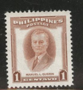 Independent Philippines Scott 589 MH*