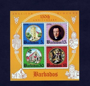 BARBADOS - 1975 - STAINED GLASS - CATHEDRAL - ANGLICAN DIOCESE + MNH S/SHEET!