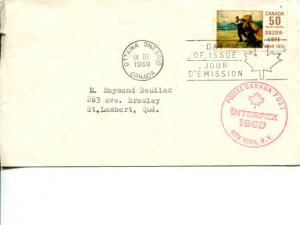 Canada #492 Suzor Cote on VF FDC