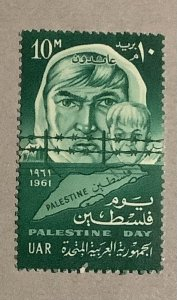 PALESTINE (GAZA) EGIPTIAN OCCUP. 1961. Palestinian Day.  SG#112. MNH