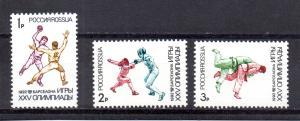 Russia MNH 6084-6 Barcelona Olympics