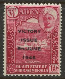 STAMP STATION PERTH Shihr & Mukalla  #12 Victory Issue 1946 MLH  CV$0.25