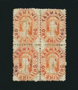 TASMANIA 1873, 1sh CHALON P11½ BLOCK, VF MNH/LH SG#140 CAT£1400 (SEE BELOW)