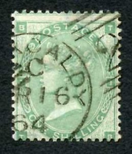 SG90 1/- Green Very Fine used Cat 300 pounds