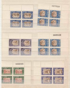 CUBA 2 STOCK PAGES SOUND MULTIPLES MINT NH COLLECTION LOT