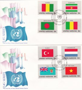 United Nations - New York # 325-340, Flag Issues of 1980, 1st Day Covers
