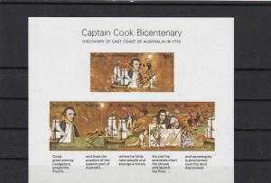australia captain cook imperf stamps sheet ref 12726