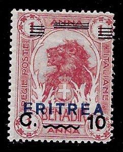 Eritrea #83, Mint Hinge. CV $ 9.50