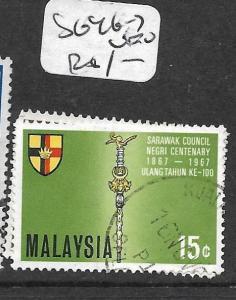 MALAYA MALAYSIA  (P2503B) SG  46-7  VFU