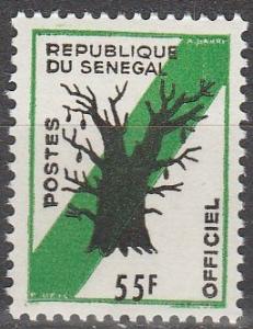 Senegal #O17 MNH (S6257)