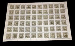 EL SALVADOR, #J16, 1895, 50 CENTAVOS, POSTAGE DUE, SHEET OF 60 , MNH, NICE! LQQK