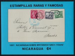 Nicaragua C917a MNH Stamp on Stamp