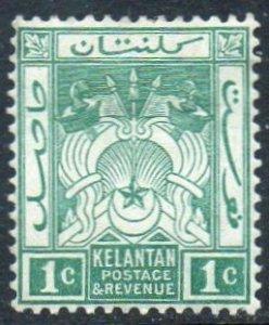 Kelantan 1911 1c blue-green MH