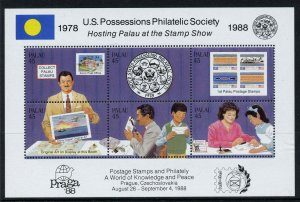 Palau 197 MNH Stamp on Stamp, Philatelic Society