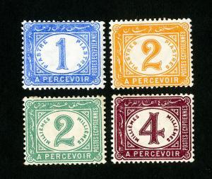Egypt Stamps # J15-8 VF OG H Catalog Value $39.00