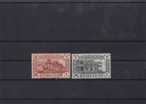 ethiopia 1947 50th anniversary of postal service   used  stamps cat £19 Ref 8154
