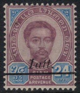 Thailand #109*  CV $4.50