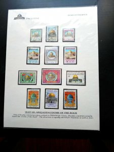 """RARE PALESTINE THEME EXHIBIT SHEET """"DOME OF THE ROCK"""" 12 STAMPS HARD TO FIND"""