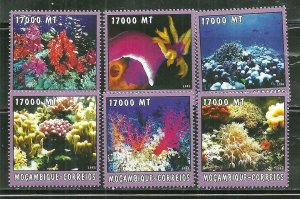 Mozambique MNH 1668A-F Corals SCV 9.50