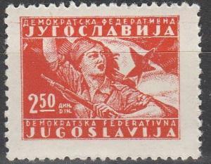 Yugoslavia #211 MNH F-VF (V658)
