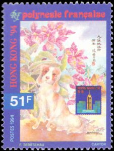 French Polynesia #637, Complete Set, 1994, Dogs, Never Hinged