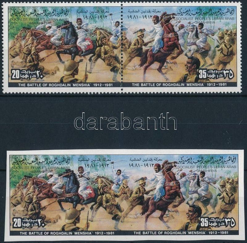 Libya stamp Italian colonialism perforated and imperforated set 1981 WS237809