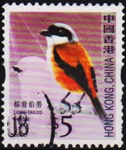 Hong Kong. 2006 $5 Fine Used
