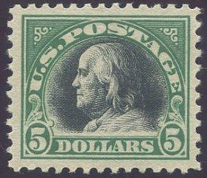 US Scott #524 Mint, VF, HR
