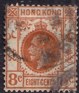 Hong Kong 1921 - 37 KGV 8ct Orange used SG 123 ( L291 )