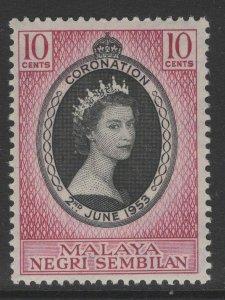 MALAYA NEGRI SEMBILAN SG67 1953 CORONATION MNH