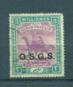 Sudan sc# O4 (2) used cat value $.25